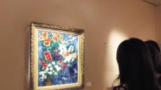 국립이스라엘미술관 컬렉션으로 만나는 샤갈의 '인생관'