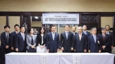 즐거움 나누는 한국…정성 다하는 일본 닮은듯 다른 친절 환대문화, 소통하다