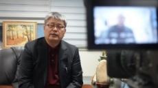 5개월 만에 9배 껑충…'주가조작 혐의' 네이처셀 본사 압수수색