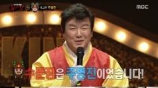 '복면가왕 수문장' 주병진, 선거 열기 제치고 '실검 1위' 등극 이유…60억대 펜트하우스