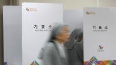 """[6·13 지방선거] 투표율 오후 1시 현재 43.5%…유권자들 """"투표 하고 휴일나들이 가요"""""""