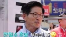 """김문수 """"박원순 지지율·안철수 재력 부럽다"""""""