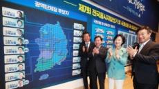 민주 '압승' vs 한국 '참패'…민심은 野를 심판했다