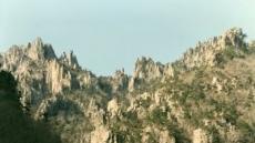 미리 가 보는 북한 여행 '스탬프투어'…모바일 관광