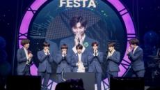 방탄소년단, 데뷔 5주년 페스타 프롬 파티..V라이브 통해 전세계 생중계