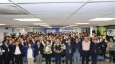 [지방선거]인천지역 더불어민주당 압도적 승리