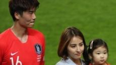 기성용 아내 한혜진, 한끼줍쇼 뜬다…월드컵 기간 전파
