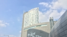 리뉴얼 오픈 앞둔 '맥스타일', 신뢰경영 다지기 나선다