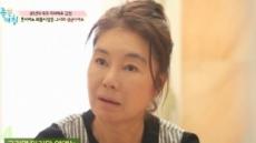 """김청 """"마지막 남자친구, 강산 변하기 전"""""""