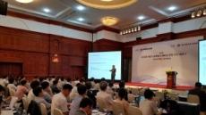 신한銀, 베트남서 한인 기업 대상 경제 전망 세미나 진행