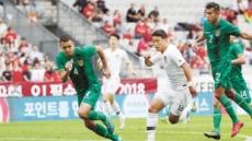 잠못 이루는 '월드컵의 밤'…수면리듬 '흔들'