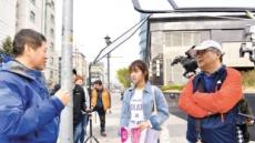 영화·방송·게임·광고업계…주52시간 '대략난감 '
