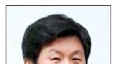 """""""2030 월드컵 한중일 공동개최 추진"""""""