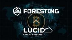 월스트리트 투자사 '루시드 크립토인베스트먼트(LucidCrypto)', 포레스팅HQ 파트너사로 합류