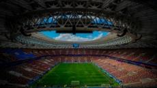 월드컵 개막식, 14일 밤11시30분…한국 18일 스웨덴과 첫 경기