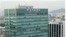 한국부동산개발협회, 설립 13년만 자제 회관 마련
