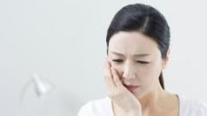 [생생건강 365] 삼차신경통ㆍ반측성 안면 경련증을 아시나요?