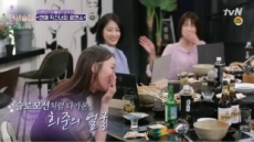 '인생술집' 이혜정, 이희준과 첫만남 기억소환…쿨한 언니의 '밀당'비법 공개
