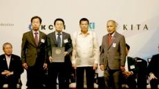 SK건설, 필리핀 석탄화력발전소 투자의향서 체결…2조 2000억 규모