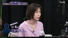 """""""임신 중 헌팅"""" 개코 부인 김수미의 폭탄고백…남편 반응은 '덤덤'"""