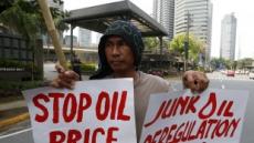 [세계경제 위기론④]아시아도 벌써부터 자본유출…'금리방어' 역부족