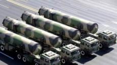 전세계 핵탄두 1만4450개…美 6450개 vs 北 10개 이상
