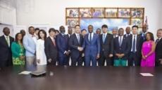 비시드파트너스, 버뮤다 정부와 핀테크 사업 전략적 파트너쉽 체결