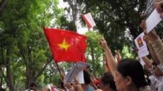 커지는 중ㆍ베트남 갈등…中, 남중국해에 미사일 재배치, 베트남 철수 요구