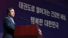 버려진 국기 태권도, 구조 나선 문재인 정부