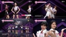 '프로듀스48', 아이돌 육성 방식이 서로 다른 한일 연습생들