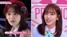 베일 벗은 '프로듀스48' 12픽…첫 1위 日소녀 사쿠라ㆍ2위 韓소녀 안유진