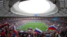 """""""러시아 월드컵 테러 가능성""""…美 자국민에 경고"""
