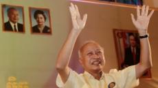 캄보디아 왕자비 교통사고로 사망…왕자 부상