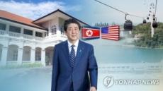 """日국민 81% """"北과 정상회담 열어야""""…78% """"비핵화 실현 안될 것"""""""