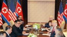 """日 언론 """"한미훈련중단 요구는 시진핑이 제안"""""""