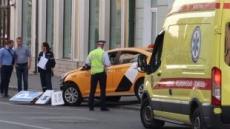 테러? 단순사고?…월드컵 열리고 있는 모스코바 ′택시 인도 돌진'