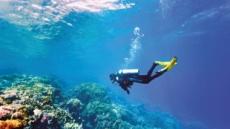 '바닷속 통신시대 활짝'…해수부, 수중통신기술 시험 성공