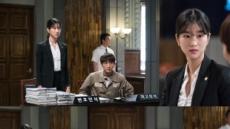 '무법변호사'서예지, 섬세한 내면연기 눈길