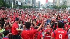 내일 서울 곳곳 거리 응원전 펼쳐져…일부 교통 통제 예정