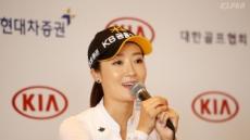 오지현 대세 되다…한국오픈 우승, 상금-대상 1위