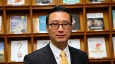 하이투자증권, 고태봉 리서치센터장 선임