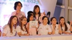 여자컬링팀과 함께한 롯데푸드, '의성마늘햄 가족캠프'
