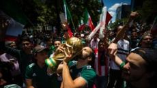 월드컵 F조, 멕시코에 감지된 '인공지진'