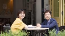 """""""품격 높인 '밀키트', 고급 레스토랑 부럽지 않죠"""""""