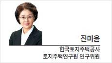 [헤럴드포럼-진미윤 한국토지주택공사 토지주택연구원 연구위원]호모 헌드레드 시대의 유감