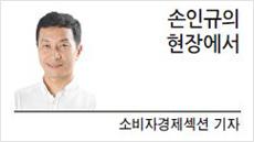 [현장에서]삼바의 교훈, 때론 우리에게 필요한 '욕망 패싱'