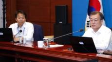 """文 대통령 """"靑 직원들, 유능-도덕성-겸손"""" 강조"""