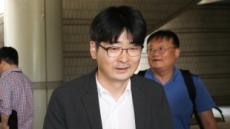 '불법선거운동' 탁현민, 벌금 70만원…靑 행정관직 계속 유지?