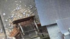 """외교부 """"오사카 체류·방문 우리국민 지진피해 없다…상황 계속 파악중"""""""