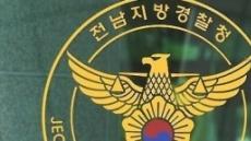 '아버지 친구 소개로 알바 간다' SNS대화…강진 여고생 '실종 미스터리'